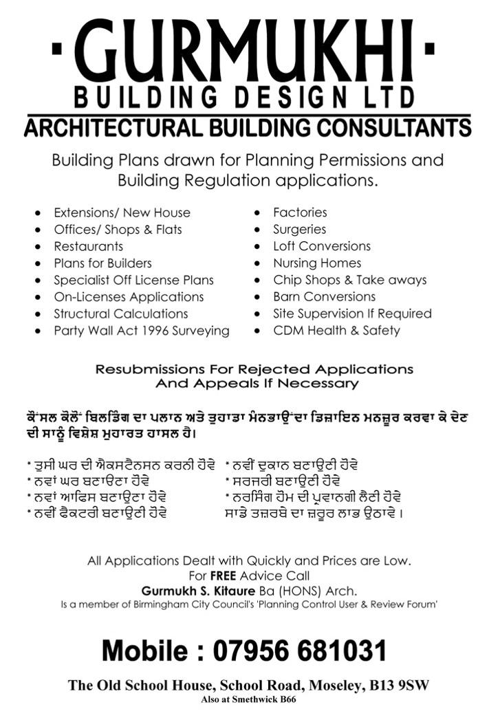 gurmukhi building design ltd