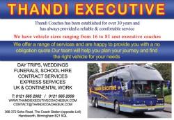 Thandi HALF