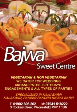 bajwa Sweet Centre