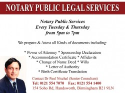 Notary public legal services