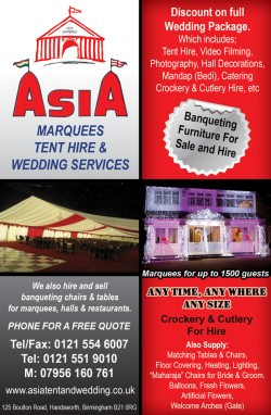 asia marquees
