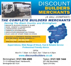 discount builders merchantsjpg